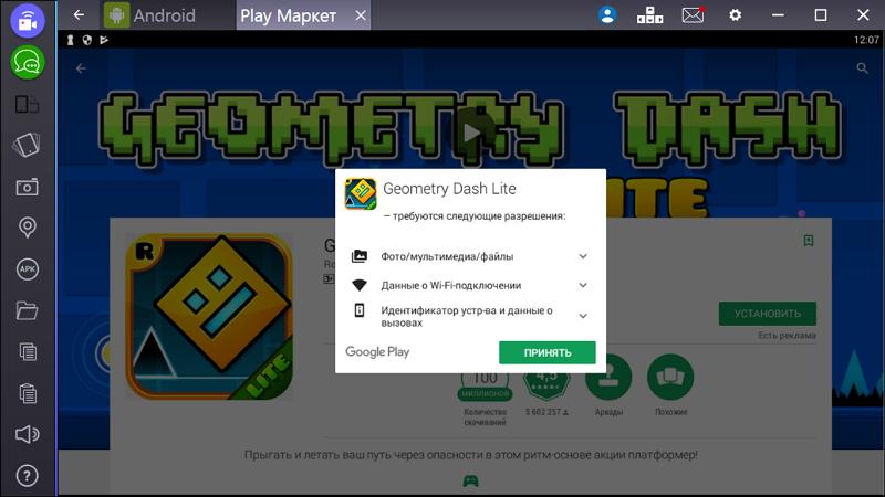 Geometry dash lite скачать на компьютер бесплатно