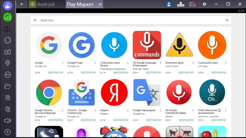 Скачать бесплатно приложения голосовой поиск гугл