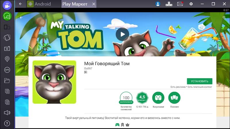 Скачать игру тамагочи котенка на компьютер бесплатно