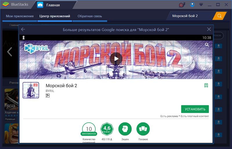 Роли в фильме ника казино исполнитель